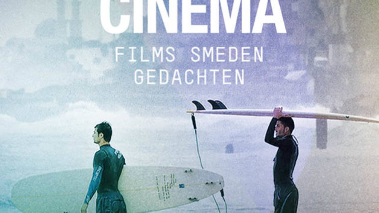Smederij Cinema: Gaza Surfclub